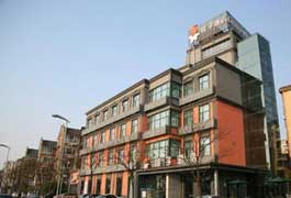 Orange Hotel - Ningbo Huaishu Road